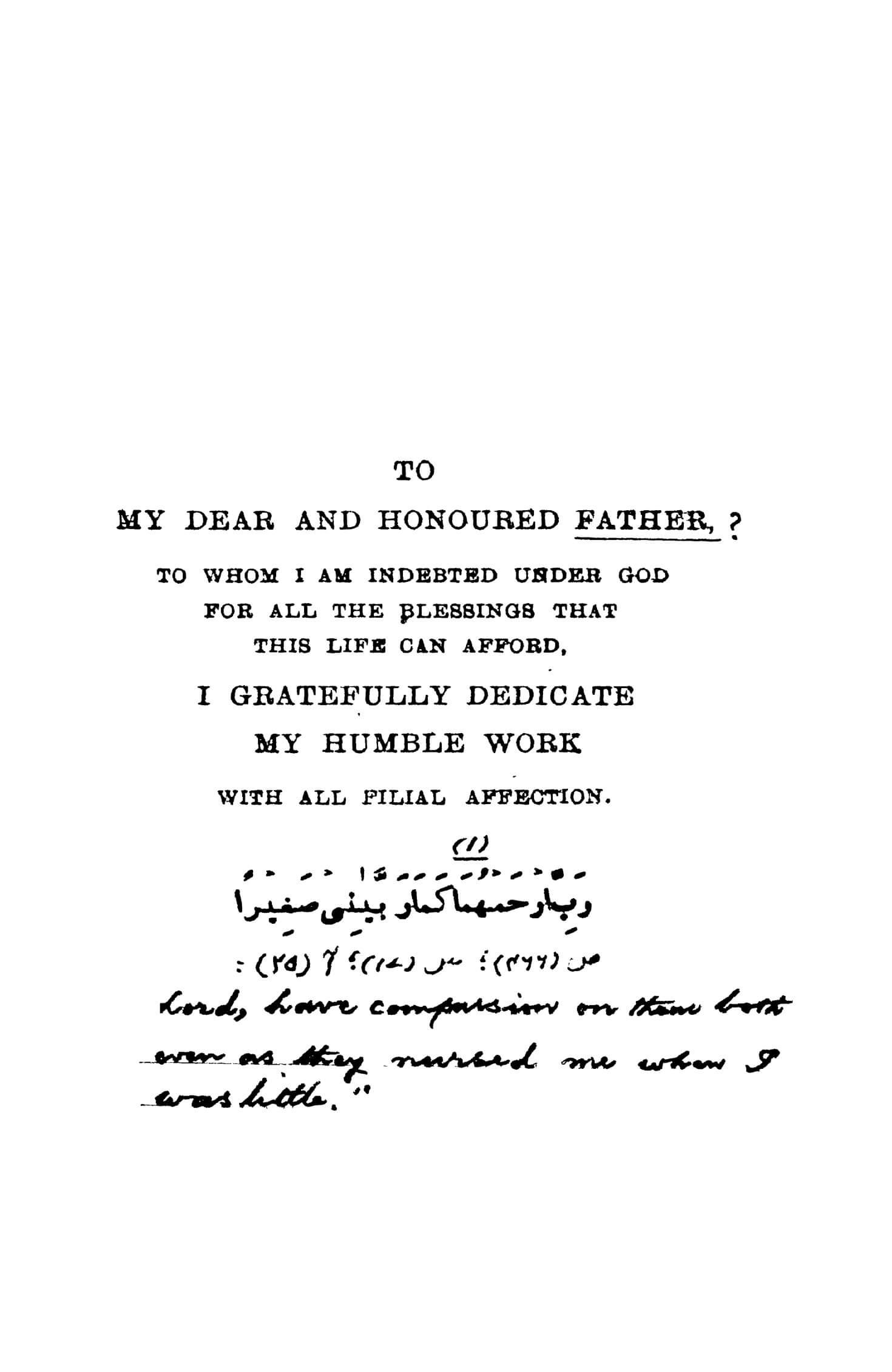 Abu'l-Fazl 1912 Quran Explorer, Page 3