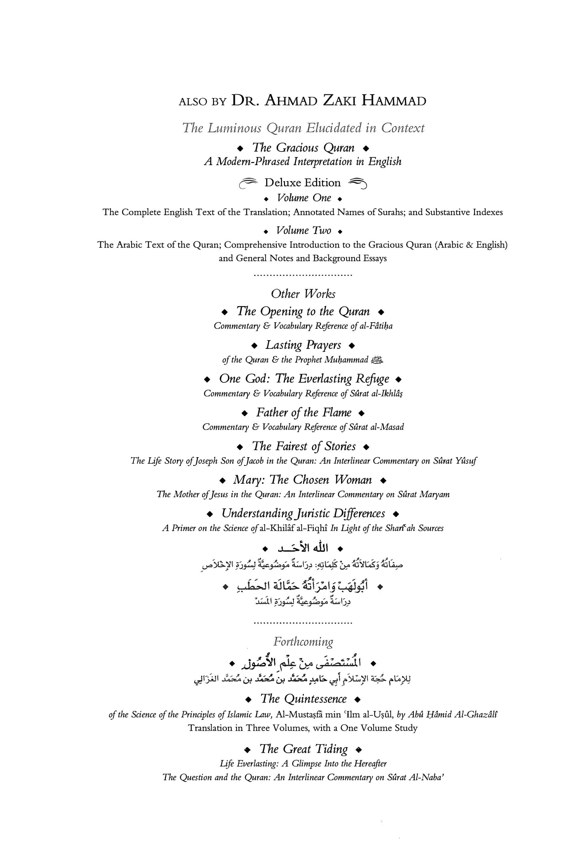 Ahmed Zaki Hammad 2008 Quran Explorer, Page 2