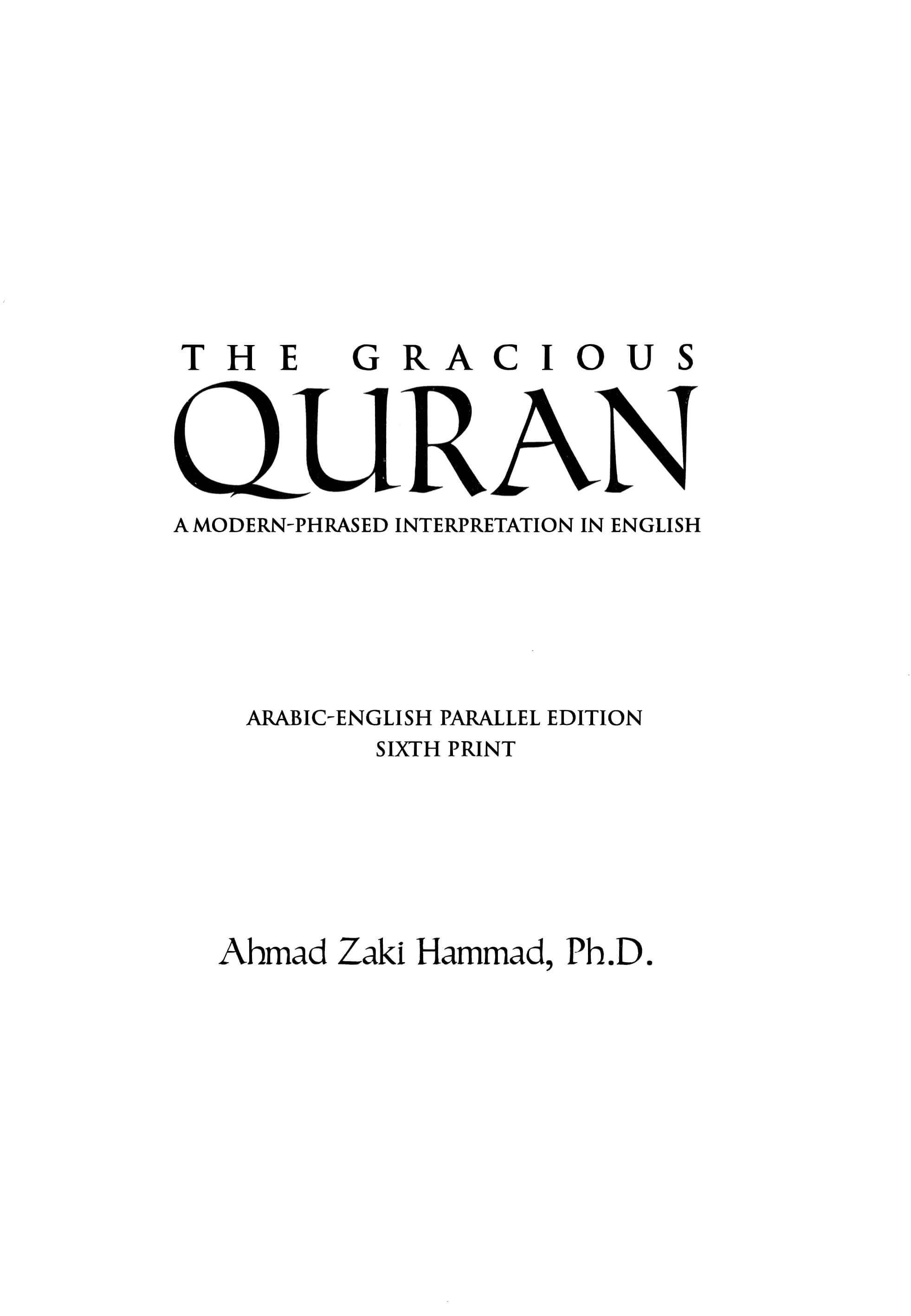 Ahmed Zaki Hammad 2008 Quran Explorer, Page 3