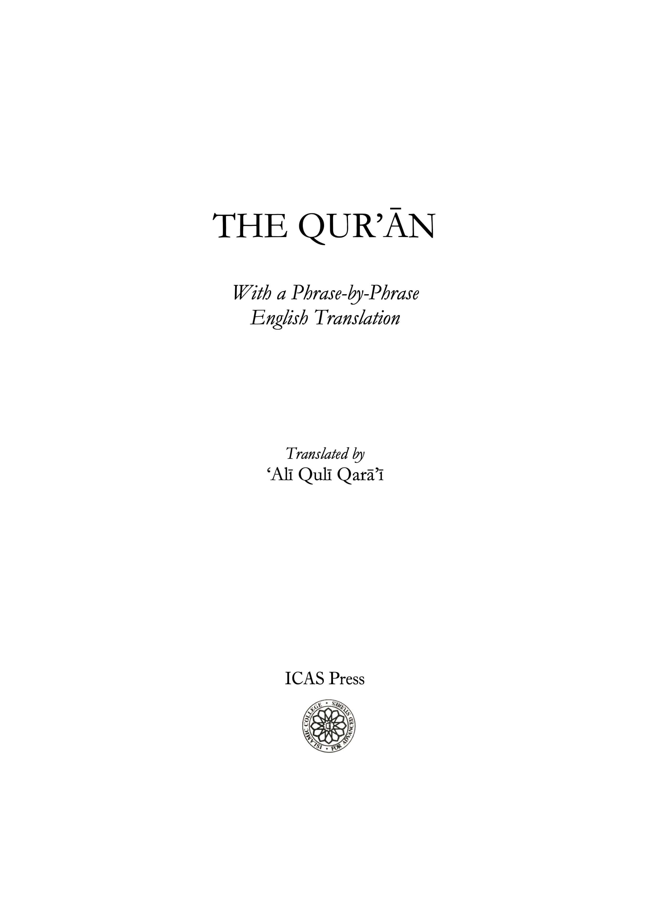 Ali Quli Qarai 2005 Quran Explorer, Page 3