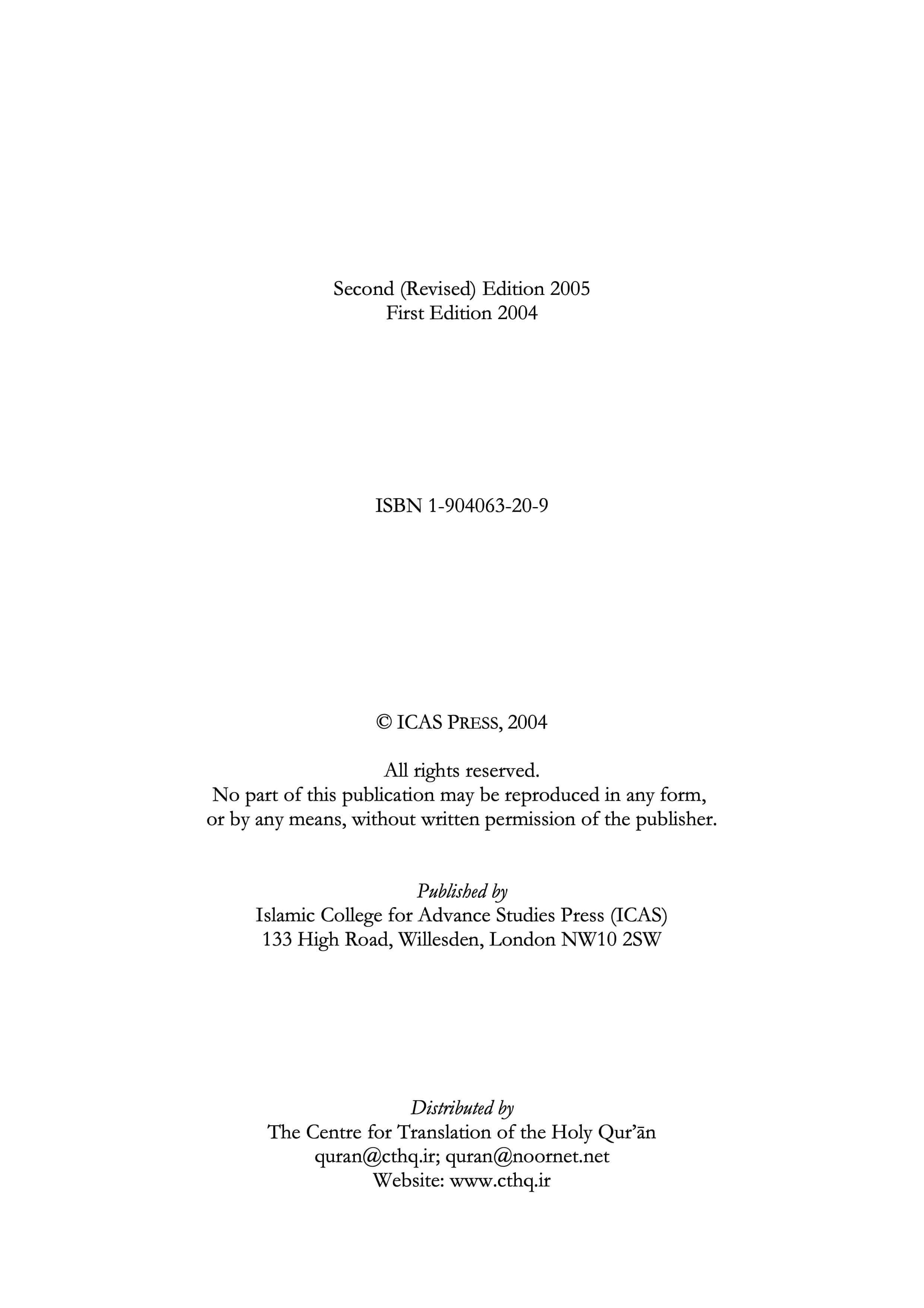 ali quli qarai quran translation (2005), page 4 | quran explorer, download and read now (pdf, html, ebook)