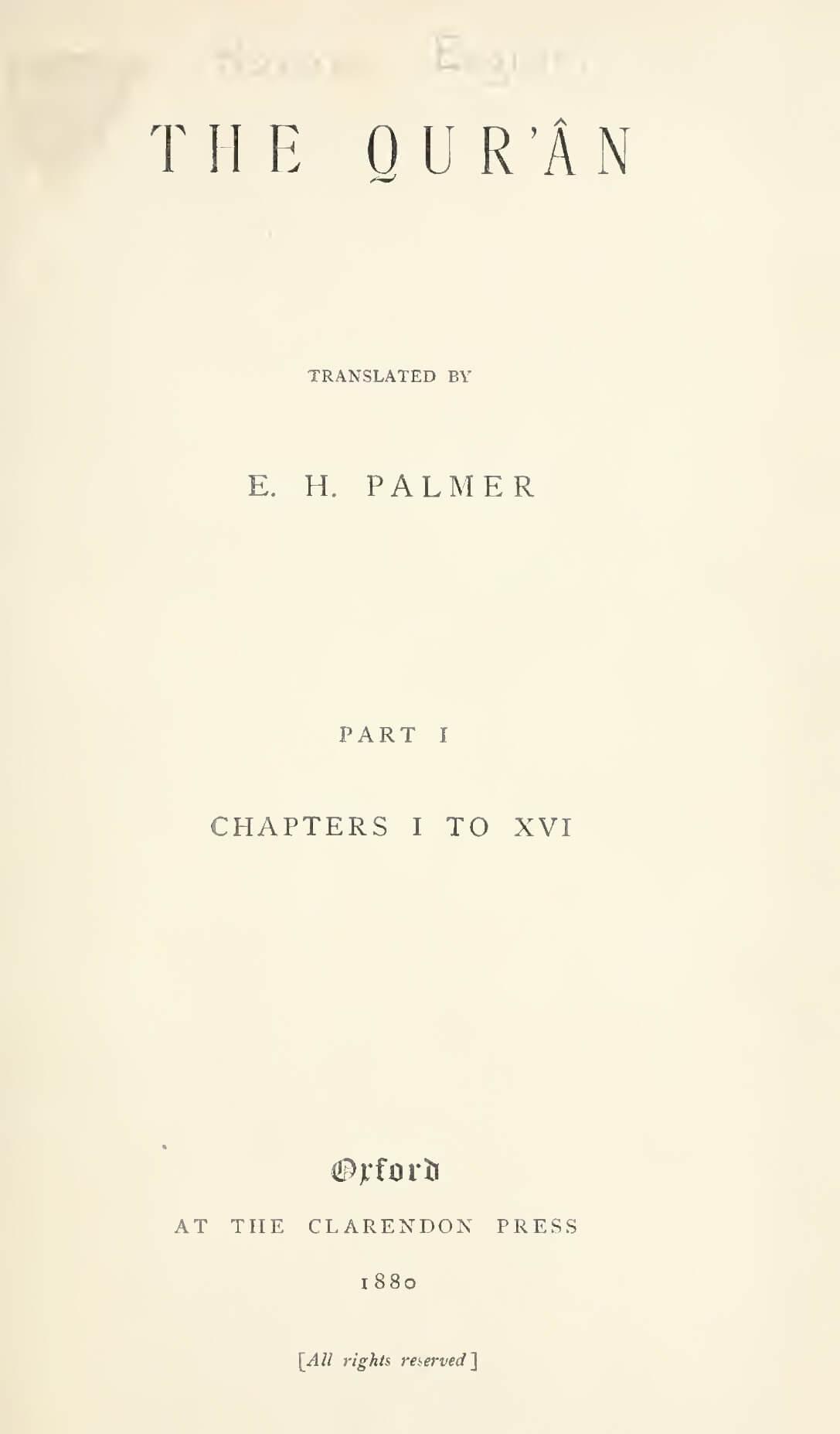 Edward Palmer 1880 Quran Explorer, Page 2