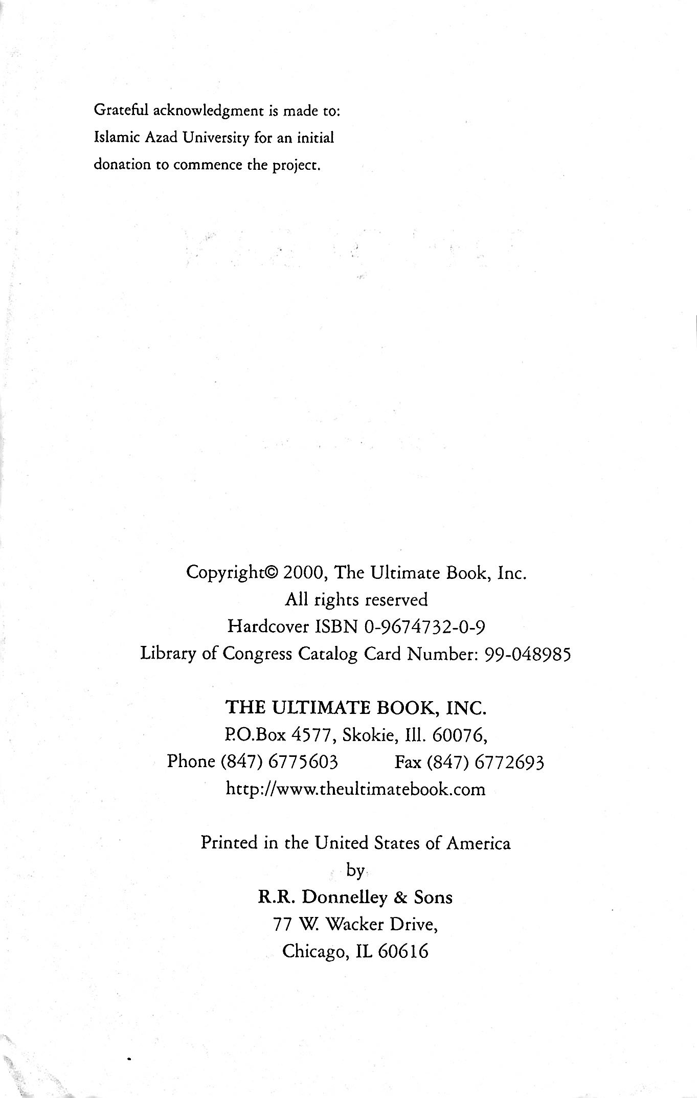 Fazlollah Nikayin 2000 Quran Explorer, Page 2