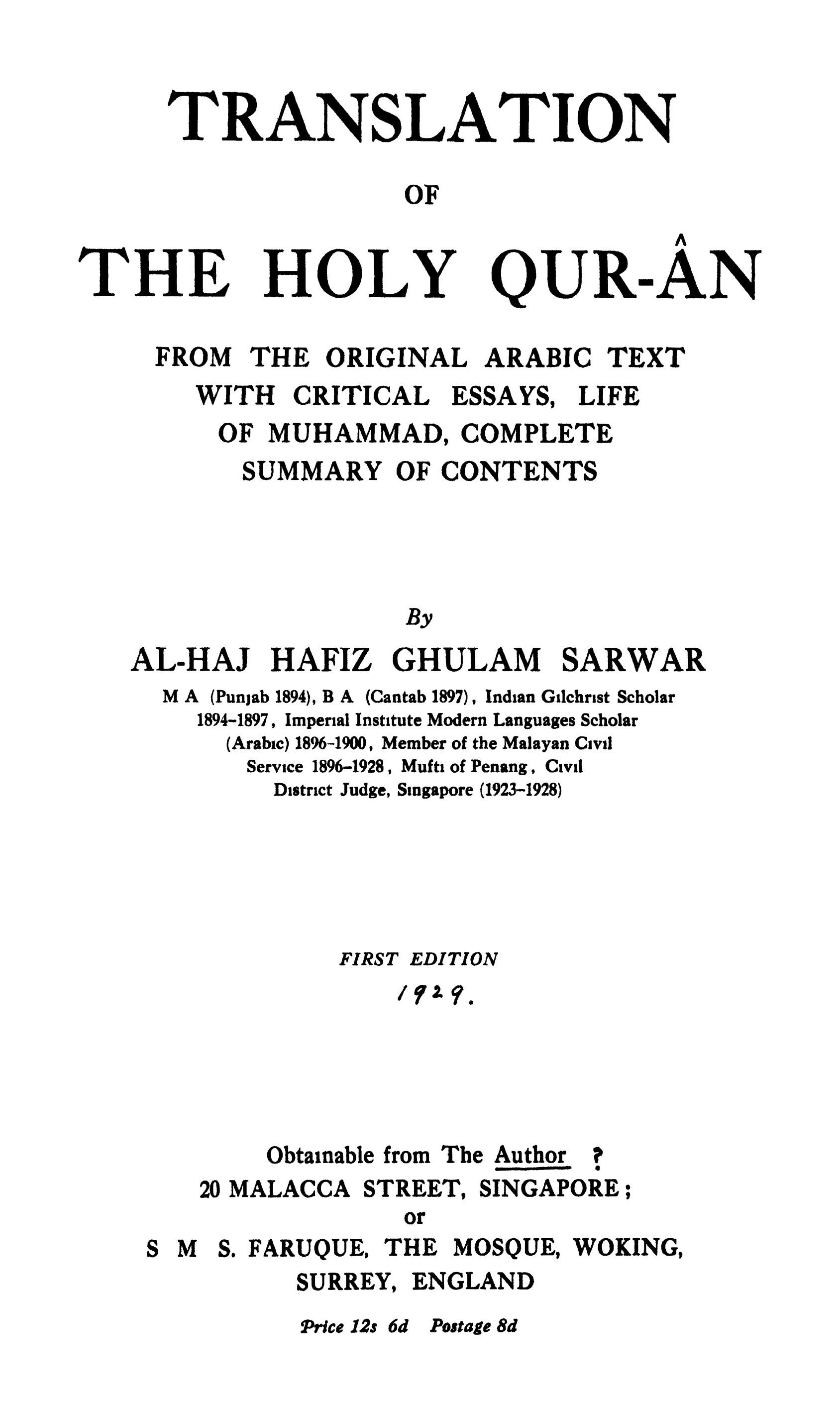 Ghulam Sarwar 1929 Quran Explorer, Page 2
