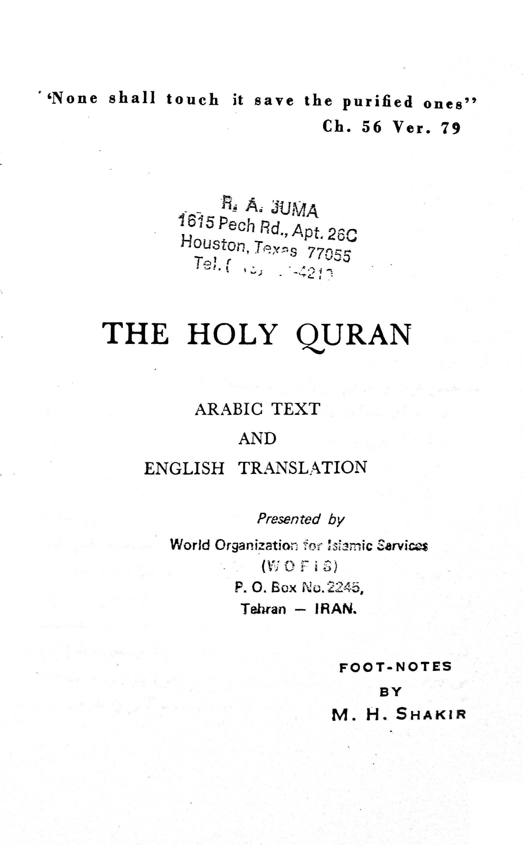 M. H. Shakir 1974 Quran Explorer, Page 1