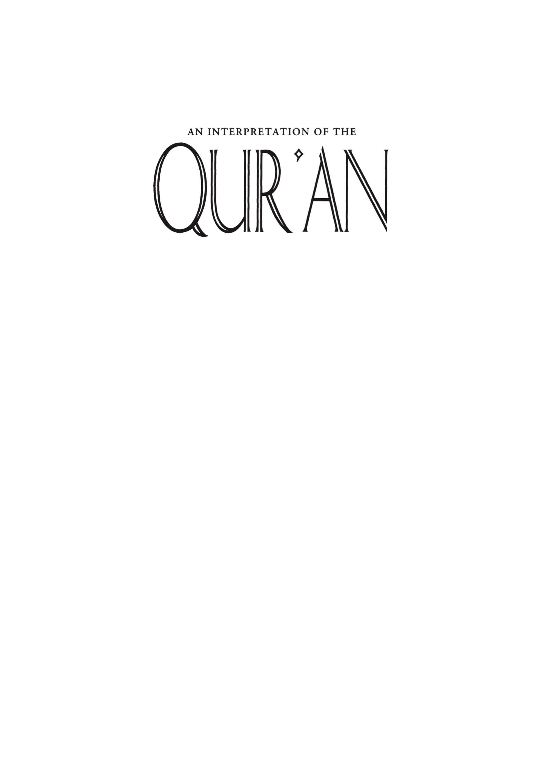 Majid Fakhry 2002 Quran Explorer, Page 2