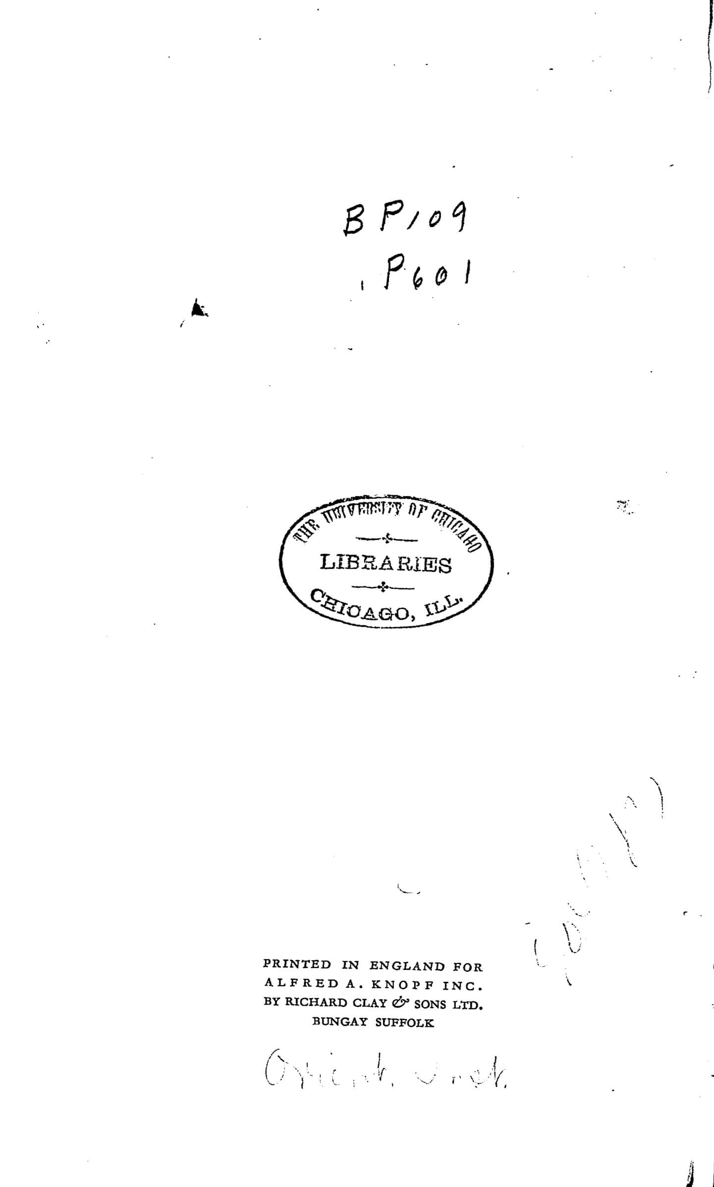 Marmaduke Pickthall 1930 Quran Explorer, Page 2