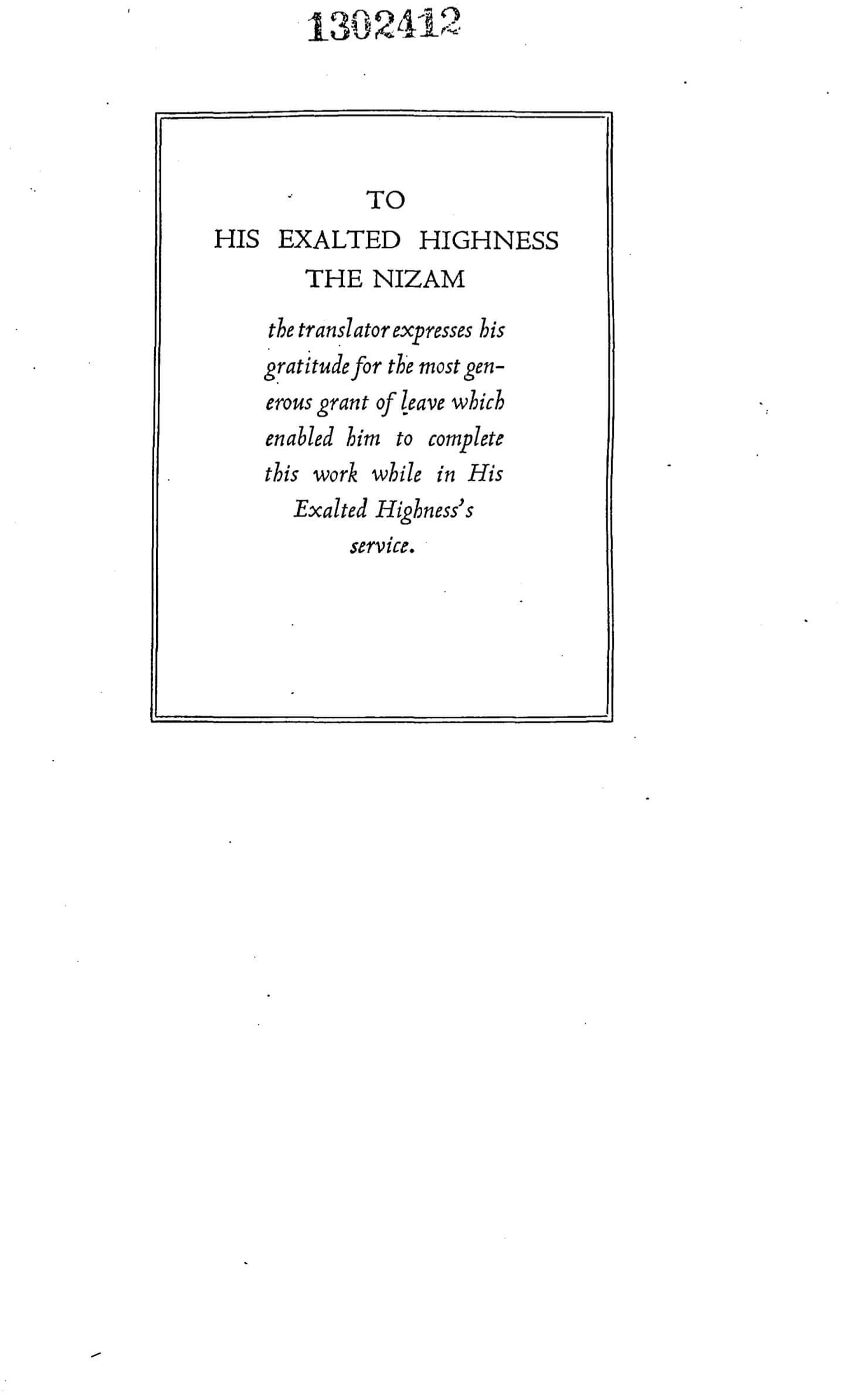 Marmaduke Pickthall 1930 Quran Explorer, Page 3