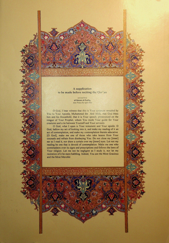 Mir Ahmed Ali 1988 Quran Explorer, Page 3