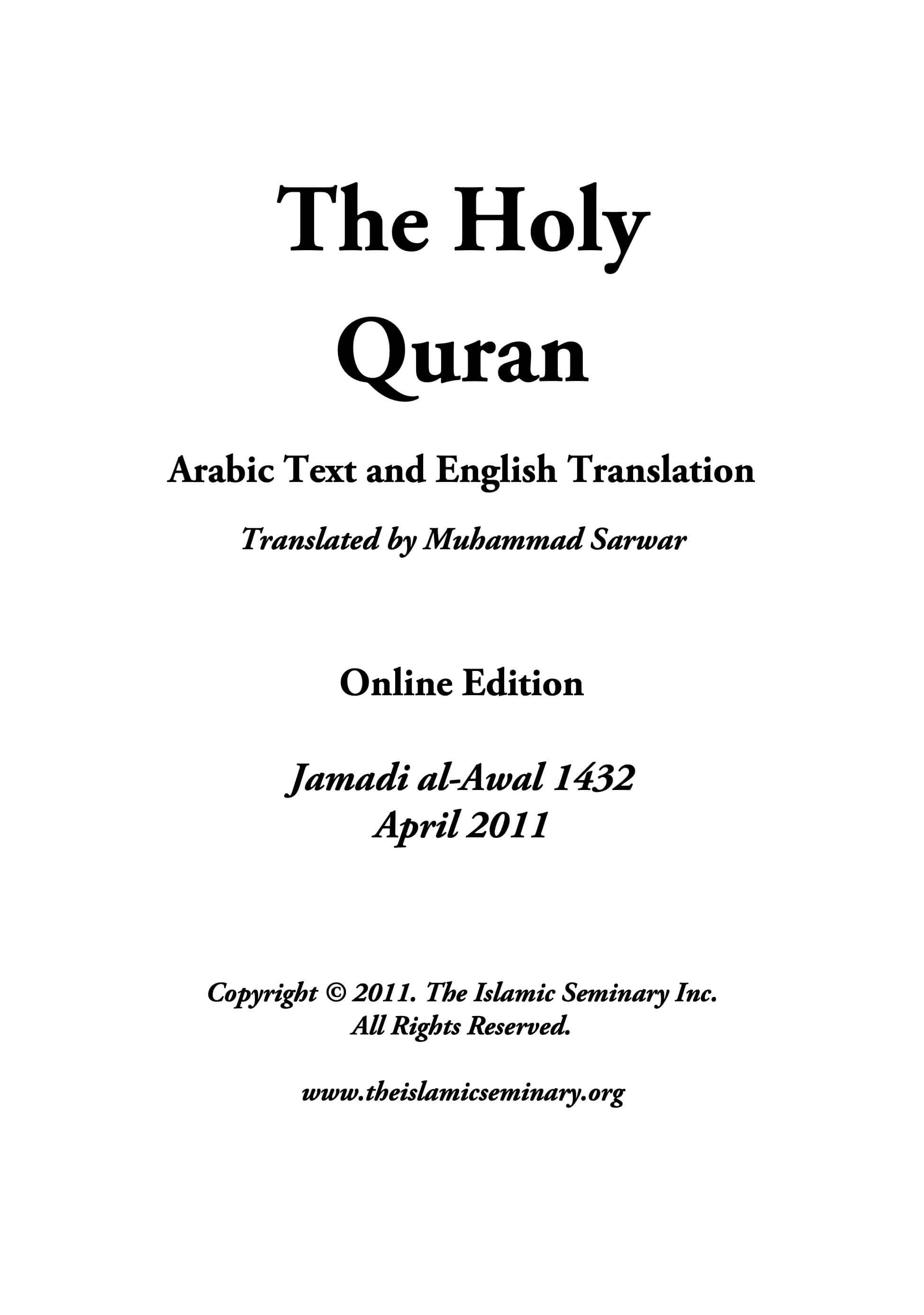 Muhammad Sarwar 2011 Quran Explorer, Page 2