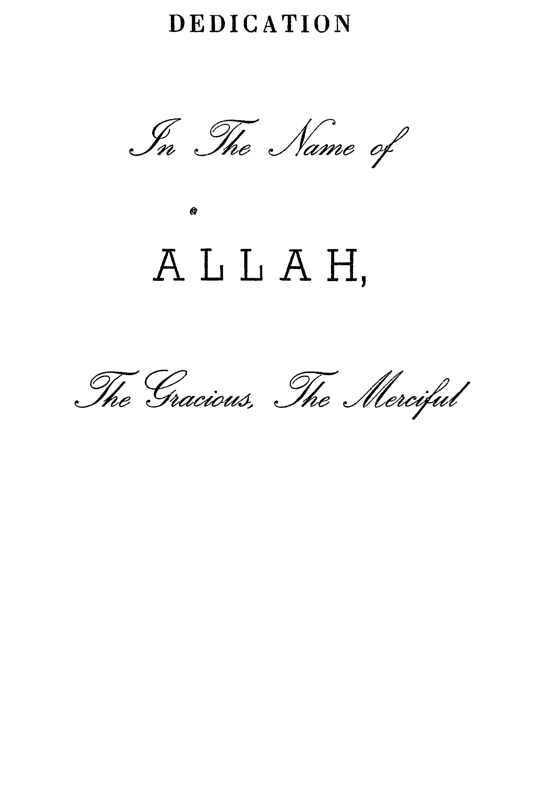 Pir Salahuddin 1969 Quran Explorer, Page 3
